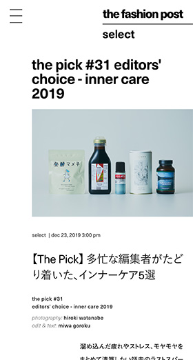 2019.12.23 THE FASHION POST